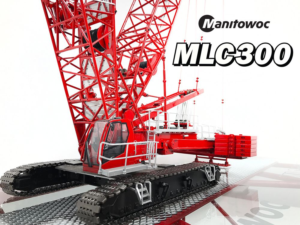 Weiss Brothers Towsley s Manitowoc MLC300 Lattice-Boom Crawler Crane with  VPC e4bea9ce2